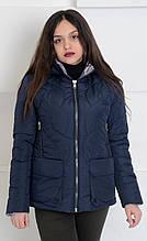 Куртка женская весенняя Aziks м-142 темно-синий