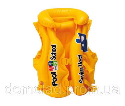Детский Спасательный Жилет INTEX 58660 Желтый 49х46 см