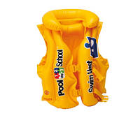 Детский Спасательный Жилет INTEX 58660 Желтый 49х46 см, фото 1