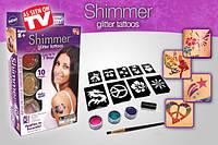Для Тела Временное Тату с Блеском Shimmer glitter, фото 1