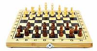 Игра 3 в 1 Шахматы Шашки Нарды Дерево 20 х 40 см, фото 1
