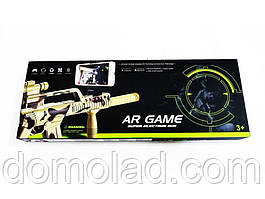 Игровой Автомат Виртуальной Реальности AR Gun Game AR3010