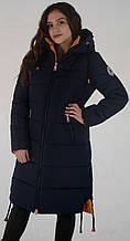 Пуховик женский зимний Aziks  м-143 темно-синий 48