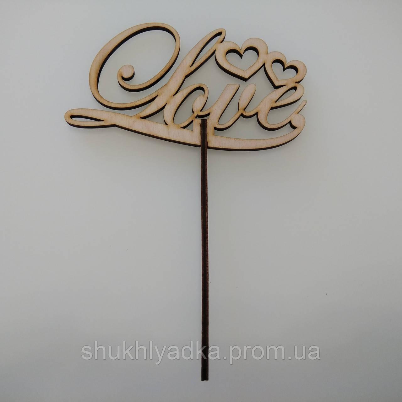 Love_2 сердца