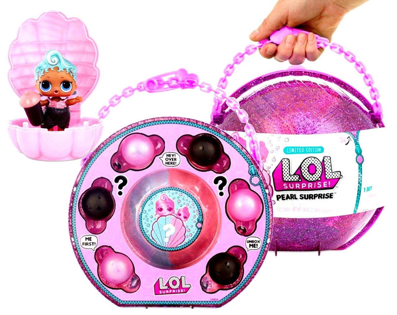 Кукла LOL Pearl Surprise Лол розовая жемчужина