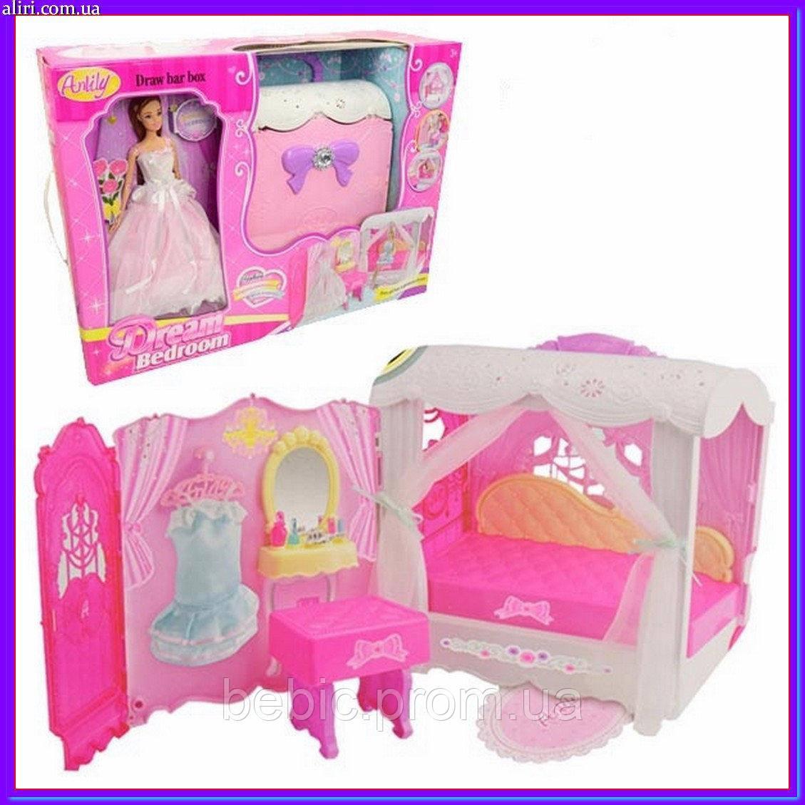 Кукла с мебелью (спальня) в сумочке