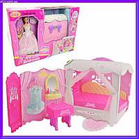 Кукла с мебелью (спальня) в сумочке, фото 1