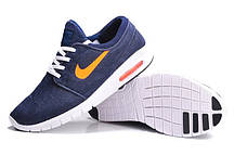 Кроссовки Nike SB Stefan Janoski Max Blue Orange  мужские