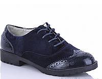 Детские туфли оксфорды синие р 32, 33; 34.