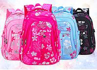 """Школьный рюкзак для девочки """"Цветы"""""""