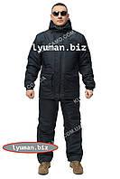 """Демисезонный мембранный костюм DS - 13 """"Ворон"""""""