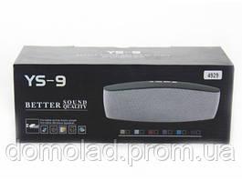 Колонка Bluetooth Портативна SPS UBL YS9