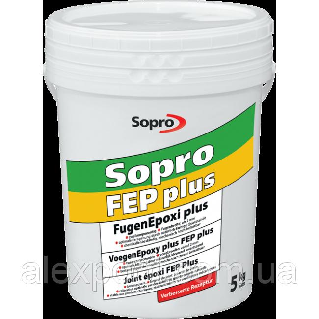 Sopro FEP plus – Эпоксидная затирка для швов и клей от 2 до 20 мм, 2 кг