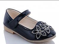 Детские туфли черные р 26, 27, 28, 29, 30