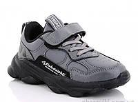 Детские подростковые кроссовки серые р 32, 33, 34,