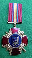 """Медаль """"Захисник Батьківщини"""" з документом, фото 1"""