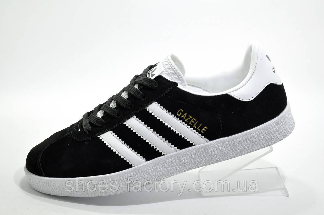 Кроссовки унисекс в стиле Adidas Gazelle, Черные с белым