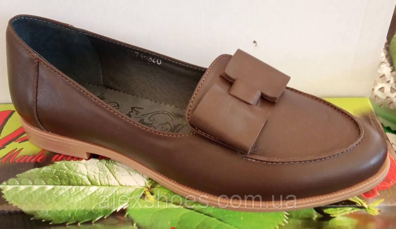 Туфли женские на низком ходу из натуральной кожи от производителя модель ВЛ1292