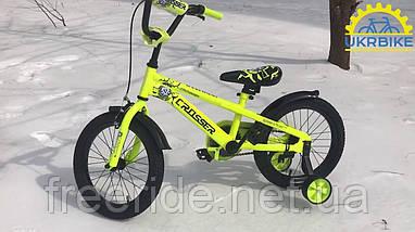 Детский Велосипед Crosser G960 IronMan 20, фото 3