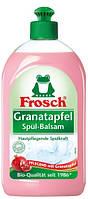 Моющее средство для посуды Frosch бальзам - концентрат Гранат 500 мл