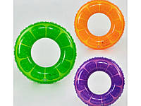 Круг Надувной Пляжный Детский Цитрус Intex F 21633 3 Цвета Размер 60Х60 см