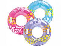 Круг Надувний Пляжний Дитячий Яскраві Зірки Синій Рожевий Фіолетовий Intex 59256 Діаметр 91 см, фото 1