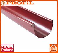 Водосточная пластиковая система PROFIL 90/75 (ПРОФИЛ ВОДОСТОК). Желоб Ø 90 3м, красный