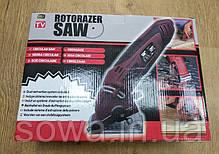 ✔️ Универсальная пила Роторайзер Saw | 400 Вт, фото 2
