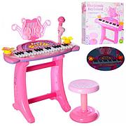 Детское пианино-синтезатор с микрофоном HK-5050C-2  на ножках со стульчиком -  свет, 36 клавиш, на батарейках