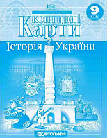 Контурная карта (История Украины) 9 класс