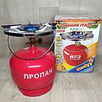 Туристический газовый баллон Пикник Italy Rudyy 5 литров Rk-2, фото 1