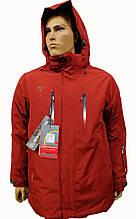 Куртка горнолыжная мужская Snow Headquarter A-8632 Красная