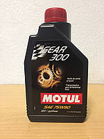 Масло MOTUL GEAR 300 75W-90 1л (100118/105777)