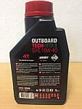 Масло MOTUL OUTBOARD TECH 4T 10W-40 1л (104265/106397), фото 2