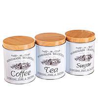 "Набор металлических банок для чая кофе и сахара. ""Pure & Natural"" 3 шт. 12х10х10 см"