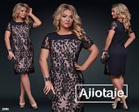 Женское красивое платье р.50,52,54,56