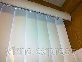 Пластиковые вертикальные жалюзи 127 мм цена по акции
