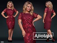 Женское модное платье р.50,52,54,56