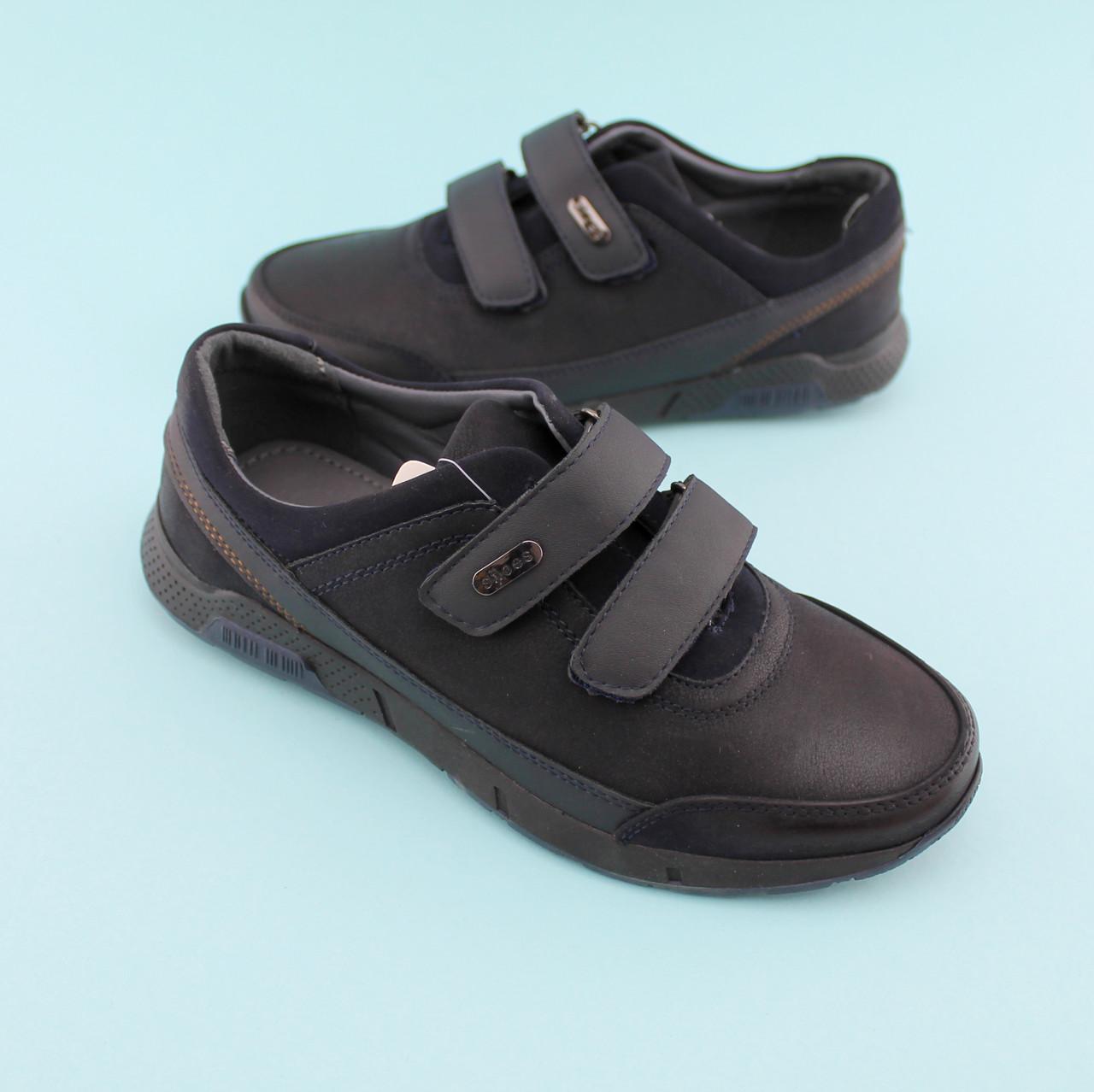 Туфли спортивные черные на мальчика тм Том.М размер 34,35,36,38