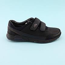 Туфли спортивные черные на мальчика тм Том.М размер 34,35,36,38, фото 3
