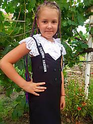 Стильний шкільний сарафан для дівчинки підлітка