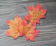 Осенний листочек  7 см 1 шт