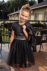 Модный стильный школьный костюм тройка для девочки Размеры 122 128 134 146