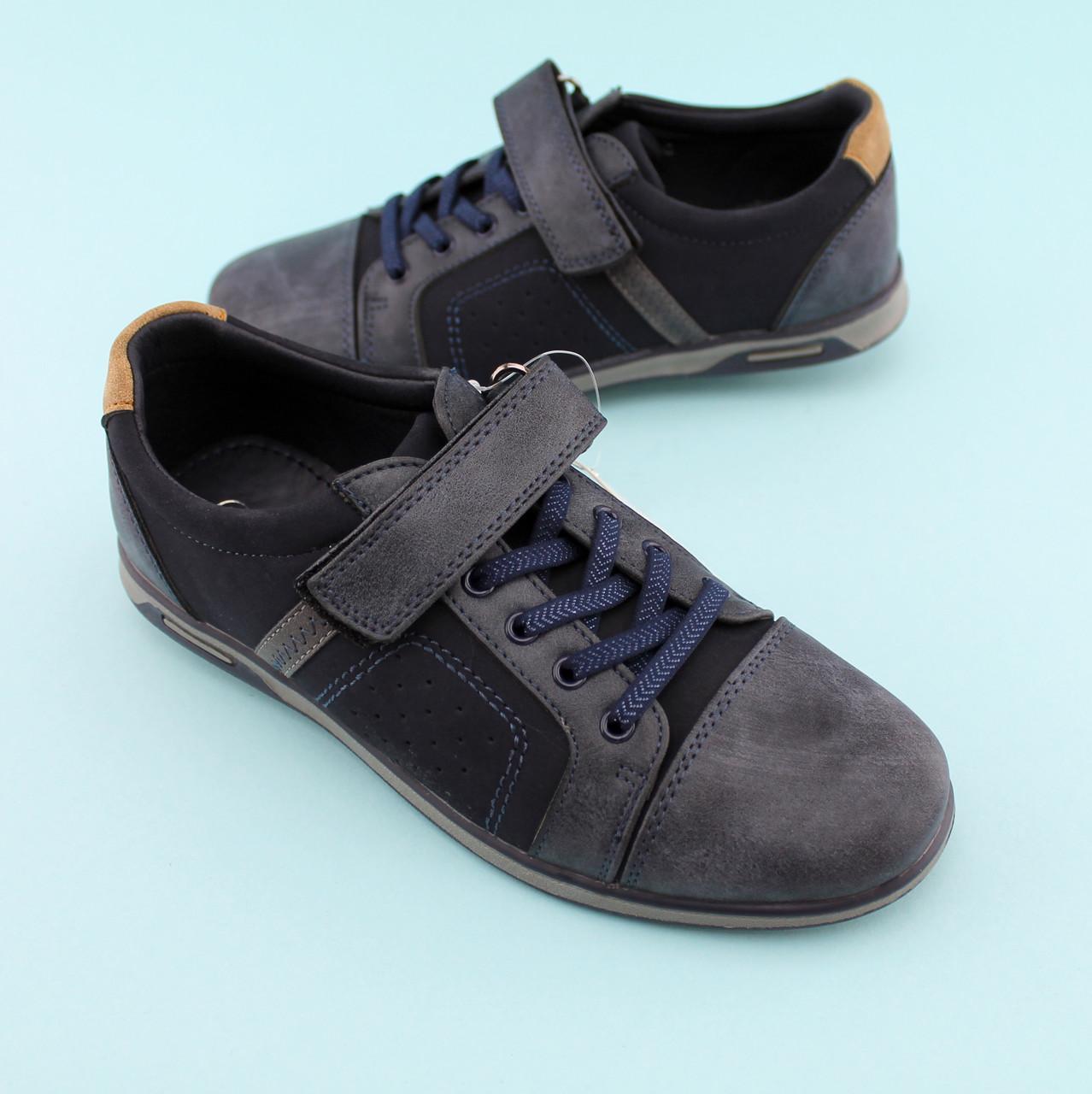 Туфли для мальчика Спорт тм Том.М размер 33,35,36,37,38