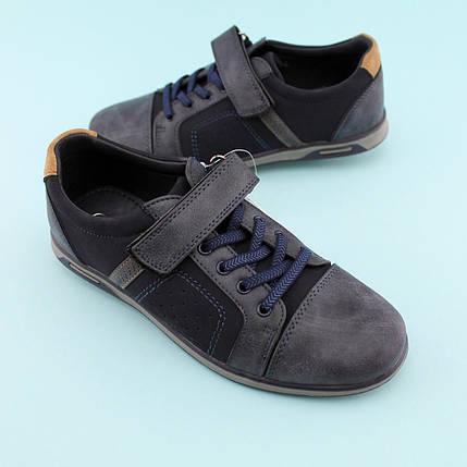 Туфли для мальчика Спорт тм Том.М размер 33,35,36,37,38, фото 2