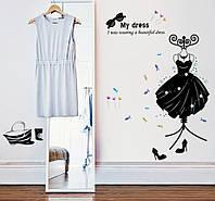 """Интерьерная наклейка """"My dress"""", цвет черный, размер 110*83 см., фото 1"""