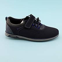 Сині Туфлі для хлопчика тм Тому.М розмір 36, фото 3