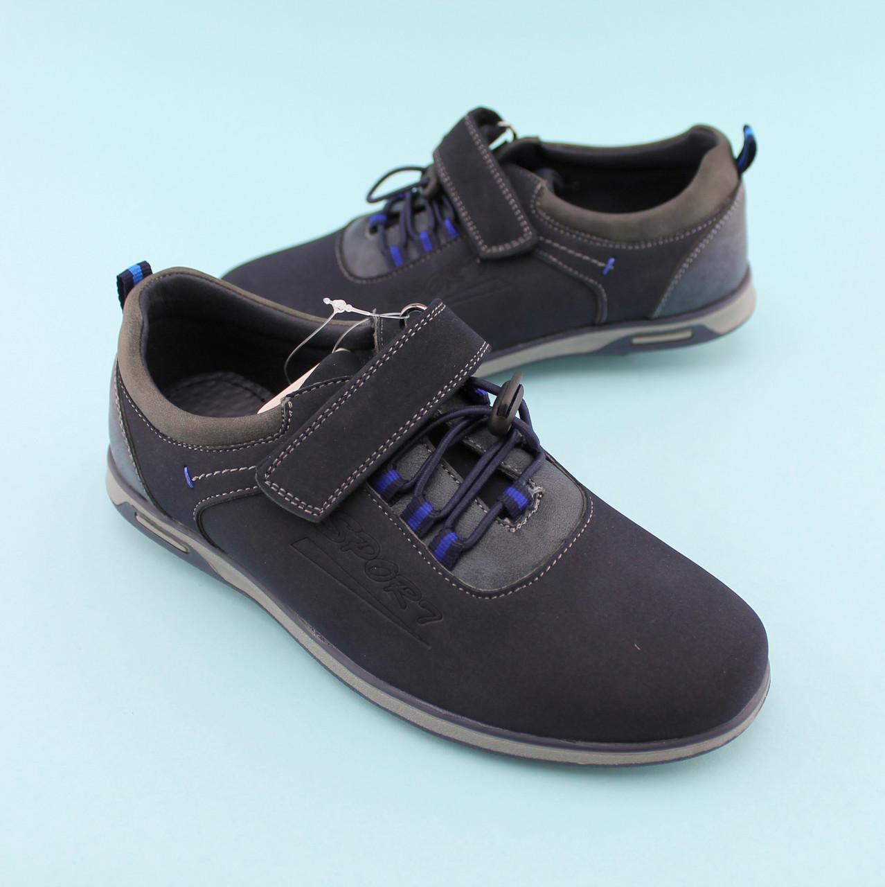Синие Туфли для мальчика тм Том.М размер 35,36,37,38