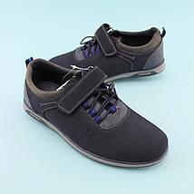 Сині Туфлі для хлопчика тм Тому.М розмір 36, фото 2