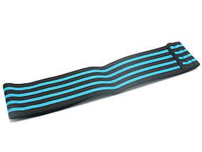 Резинка для фитнеса (MS 2509-В) Голубая, фото 2